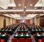 فندق لاند مارك - قاعة أجتماعات - أجازات مصر