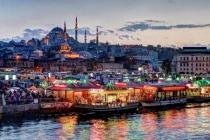 رحلات اسطنبول -  يورو بلازا- تكسيم