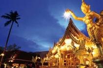 رحلات  شهر العسل تايلاند - سيترس هايتس باتونج  بوكيت