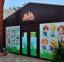 فندق هيلتون فيروز - نادي خاص للأطفال - أجازات