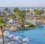 فندق هيلتون واتر فولس - منظر عام - أجازات مصر