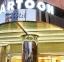 فندق كارتون - مدخل - أجازات مصر