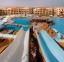 فندق ريجنسي بلازا - العاب مائية - أجازات مصر