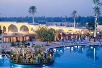 رحلات اليوم الواحد بالقاهرة - فندق بيراميدز بارك ريزورت