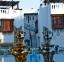 فندق أورينتال ريفولي - منظر عام ..- أجازات مص