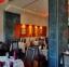 فندق بريمير لو ريف - مطعم... - أجازات مصر