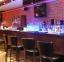 بار - فندق فورتشن بلازا