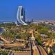 رحلات دبي  - فندق فورتشن بلازا
