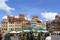 رحلات بولاندا - وارسو - فندق متروبول