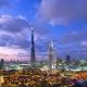 رحلات دبي  - فندق ايبيس البرشاء