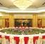 فندق آسيا أنترناشونال - غرفة أجتماعات - أجازا