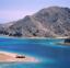 فندق ستراند طابا- منظر عام 2- اجازات مصر