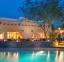 فندق ابيس ستايلز - منظر عام - اجازات مصر
