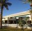 فندق هلنان نويبع  - مدخل - اجازات مصر (2)