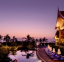 فندق نوفوتيل  - منظر عام - أجازات مصر