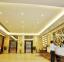 فندق قوانغتشو ياوبي - استقبال - أجازات مصر