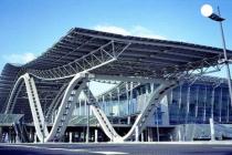معرض كانتون -  فندق توكاي