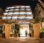 فندق كورال  - مدخل - اجازات مصر