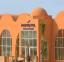 نوفوتيل مرسى علم - الفندق من الخارج -اجازات م