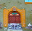 فندق أناكاتو - منظر عام 2 - أجازات مصر