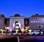 فندق ادم بارك - المغرب - اجازات مصر