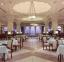 مطعم فندق كونتينتال بلازا - شرم الشيخ -اجازات