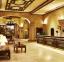 ريسيبشن فندق كمبنسكي -الغردقة -اجازات مصر