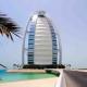 رحلات الامارات - فندق روز بارك البرشاء - دبي