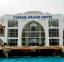 فندق سيرين جراند - شرم الشيخ