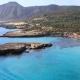 رحلات قبرص - فندق صن هال لارنكا