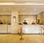 فندق شينغي 7