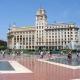 رحلات اسبانيا - فندق جوتيكو برشلونة