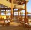 فندق حياة ريجنسي شرم الشيخ 1