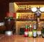 بار مشروبات فندق ذا كرافيل