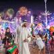 معرض دبي للتسوق  - فندق فورتشن بلازا