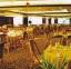 فندق جالاكسي - مطعم