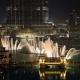 رحلات دبي  - فندق ايبيس وورلد تريد