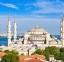 تركيا......
