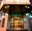 فندق جرين بارك- مدخل - أجازات مصر