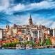 رحلات تركيا -  فندق مرمرة - تكسيم
