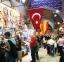 تركيا....
