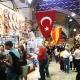 رحلات تركيا - كوناك -تكسيم