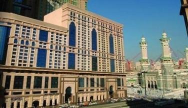 فندق الصفوة - مكة -