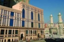 رحلات عمرة رجب - فندق الصفوة ( رويال دار الأيمان )- فندق الأيمان رويال