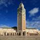 رحلات المغرب _ فندق ذا سيفين هوتيل(كازابلانكا ) _ فندق بلو سي  لو  برنتو مب(مراكش )  _ المغرب