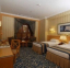 فندق هيلتون مكة - غرفة 2- اجازات مصر