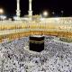 رحلات عمرة أول رمضان  -  فندق رمادا دار الفائزين مكة - فندق إيلاف طيبة المدينة