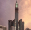 برج الساعة - اجازات مصر