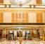 فندق فيرمونت -مكة