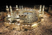 عمرة آخر رمضان - الأيمان طيبة المدينة  -  دار الأيمان جراند مكة